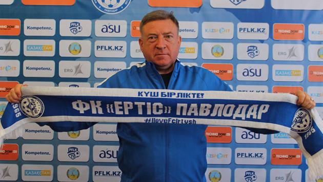 """ФК """"Иртыш"""" представил нового главного тренера"""