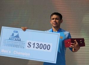 Победители международного марафона ШОС и СВМДА получили по 13 тысяч долларов