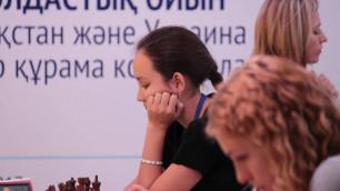 Товарищеские турниры по шахматам - новый элемент подготовки сборной? Казахстан и Украина провели пятидневный матч