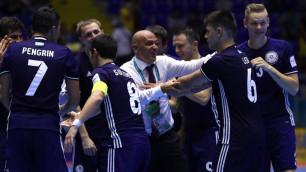 Сборная Казахстана по футзалу по разнице мячей уступила первое место чемпиону мира на турнире в Таиланде