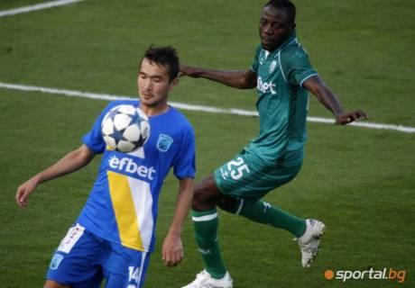 Казахстанец Нургалиев ударом с 25 метров забил первый гол за болгарский клуб