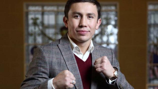 Головкин посетил благотворительный вечер бокса в поддержку побеждавшего его в любителях Гуткнехта
