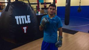 Казахстанский боксер Бобиржан Моминов одержал досрочную победу в Буэнос-Айресе