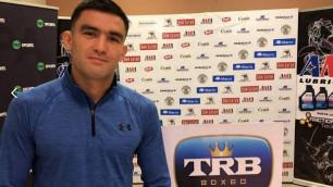 Бой казахстанского боксера Бобиржана Моминова в Аргентине отменен