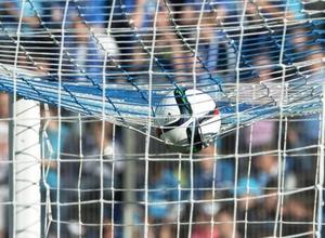 Матчи чемпионата Уругвая отменены из-за забастовки футболистов