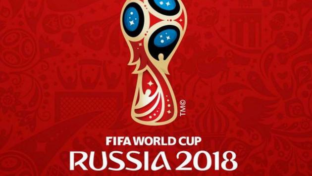 Стали известны все участники чемпионата мира-2018 по футболу