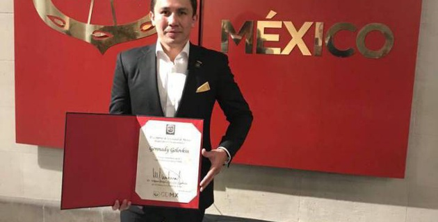 """Геннадий Головкин получил аналог """"ключа от города"""" из рук мэра Мехико"""