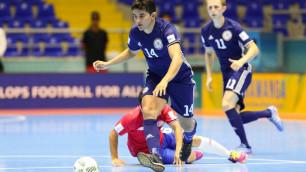 Сборная Казахстана по футзалу на последних секундах проиграла бронзовому призеру чемпионата мира