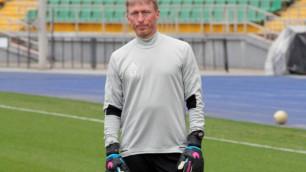 Тренер вратарей сборной Казахстана будет работать в новом клубе
