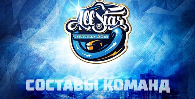 МОК пожизненно дисквалифицировал трех участниц Матча звезд ЖХЛ в Астане за допинг на ОИ-2014