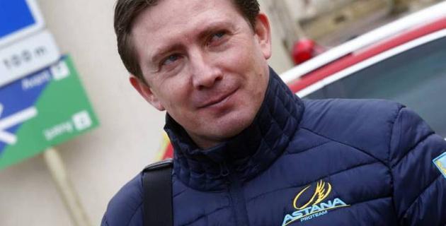 """Спортивный менеджер """"Астаны"""" вошел в состав комиссии по шоссейному велоспорту UCI"""