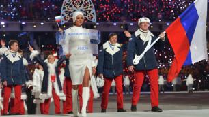Cпортсменам из России запретили использовать национальную символику на форме на Олимпиаде-2018