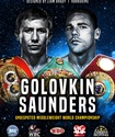 Старейший журнал о боксе признал Головкина лучшим соперником для Сондерса