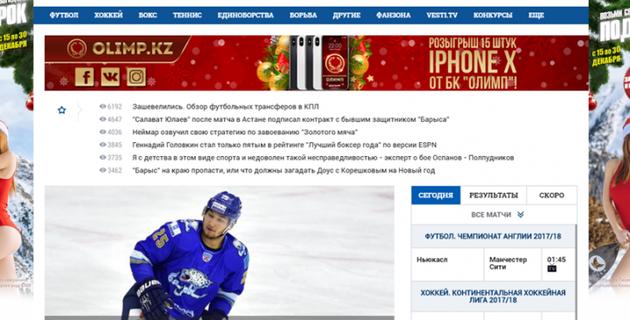 Vesti.kz запустили новую адаптивную версию сайта