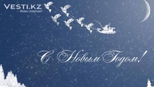 С Новым годом! Как спортсмены поздравляют казахстанцев и читателей Vesti.kz