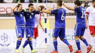 Расписание выступлений сборной Казахстана на чемпионате Европы по футзалу