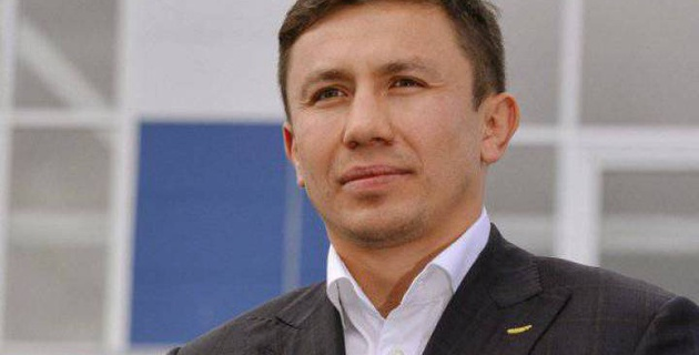 Геннадию Головкину вручили удостоверение почетного гражданина Карагандинской области
