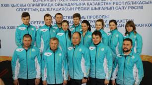 """""""Мы постараемся вернуться с победой!"""" Как казахстанских спортсменов провожали на зимнюю Олимпиаду-2018"""