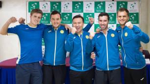 Капитан сборной Казахстана по теннису оценил шансы в матче против Швейцарии в Кубке Дэвиса