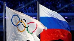 В России организуют соревнования для недопущенных к Олимпиаде-2018 спортсменов