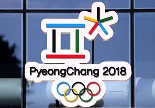 Олимпиада сочи букмекер