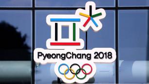 Букмекеры оценили шансы Казахстана и других стран в общекомандном зачете Олимпиады-2018