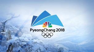 США отправят рекордное количество спортсменов на Олимпийские игры в Пхенчхан