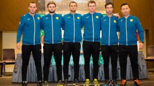 Состоялась жеребьевка матча Кубка Дэвиса Казахстан - Швейцария