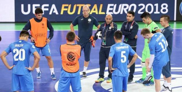 Прямая трансляция стартового матча сборной Казахстана по футзалу на Евро-2018