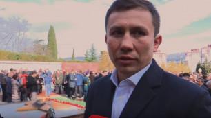 Головкин отказался комментировать предстоящий реванш с Альваресом