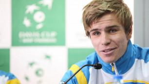 Казахстанец Попко рассказал о победе над лидером сборной Швейцарии и своей панике в матче Кубка Дэвиса