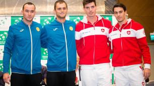 Сборная Казахстана по теннису досрочно победила Швейцарию и вышла в 1/4 финала Кубка Дэвиса