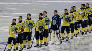 Сборная Казахстана по бенди не смогла выйти в финал чемпионата мира
