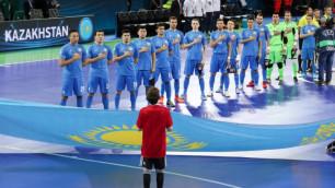 Букмекеры сделали прогноз на матч сборной Казахстана за выход в полуфинал Евро-2018 по футзалу