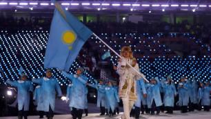 Сборная Казахстана приняла участие в церемонии открытия Олимпиады-2018