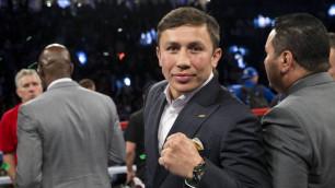 """Если Головкин победит """"Канело"""", то пойдет на объединительный бой с Сондерсом - Леффлер"""
