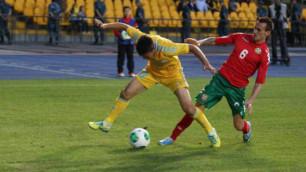 Объявлены дата и место товарищеского матча сборных Казахстана и Болгарии по футболу