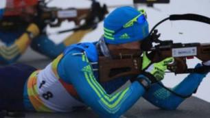 Казахстанский биатлонист Роман Еремин стал 52-м в гонке преследования на Олимпиаде-2018 в Корее