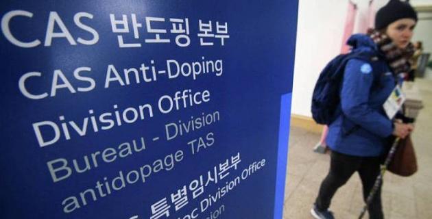 На Олимпиаде-2018 сдан первый положительный допинг-тест