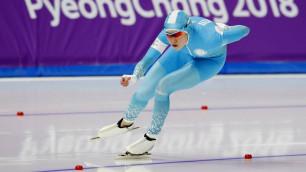 Казахстанская конькобежка Айдова осталась без медали на 1000-метровке на Олимпиаде-2018