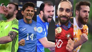 Два игрока Казахстана вошли в пятерку лучших символической сборной Евро-2018 по футзалу по версии УЕФА