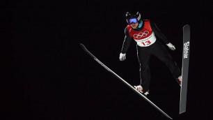 18-летний казахстанец Ткаченко успешно прошел квалификацию в прыжках с трамплина на Олимпиаде-2018