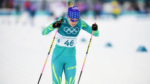 МОК не допустил Казахстан до эстафеты в лыжных гонках на Олимпиаде-2018