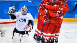 Российские хоккеисты разгромили сборную США и напрямую вышли в четвертьфинал Олимпиады-2018