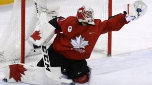 """Два бывших игрока """"Барыса"""" помогли сборной Канады напрямую выйти в четвертьфинал Олимпиады-2018"""