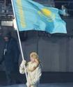Анонс дня. 20 февраля на Олимпиаде-2018 выступит знаменосец сборной Казахстана