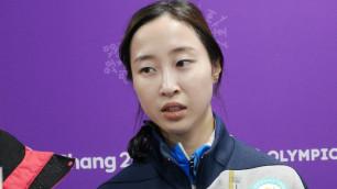 Натурализованная кореянка Йонг А Ким и Анастасия Крестова не смогли выйти в 1/4 финала Олимпиады-2018