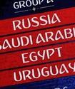 Саудовскую Аравию могут не допустить до ЧМ-2018 по футболу в России