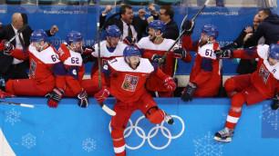 Чешские хоккеисты выбили США с Олимпиады-2018 и вышли в полуфинал