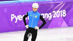 Знаменосец сборной Казахстана пробился в полуфинал из-за дисквалификации соперника на Олимпиаде-2018